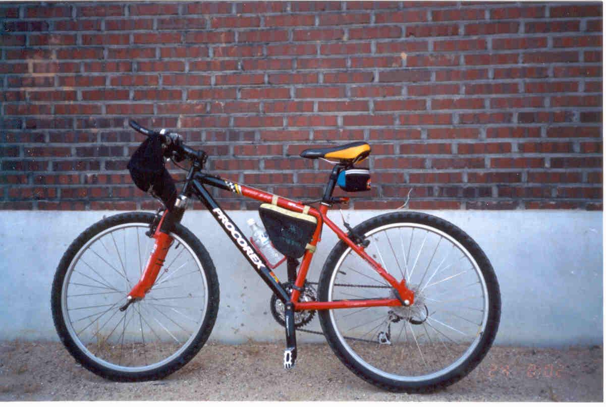 내 자전거