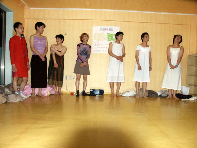 2002년판 미스컴교